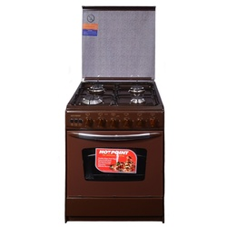 Von Hotpoint 4gas Cooker C5555SN Brown